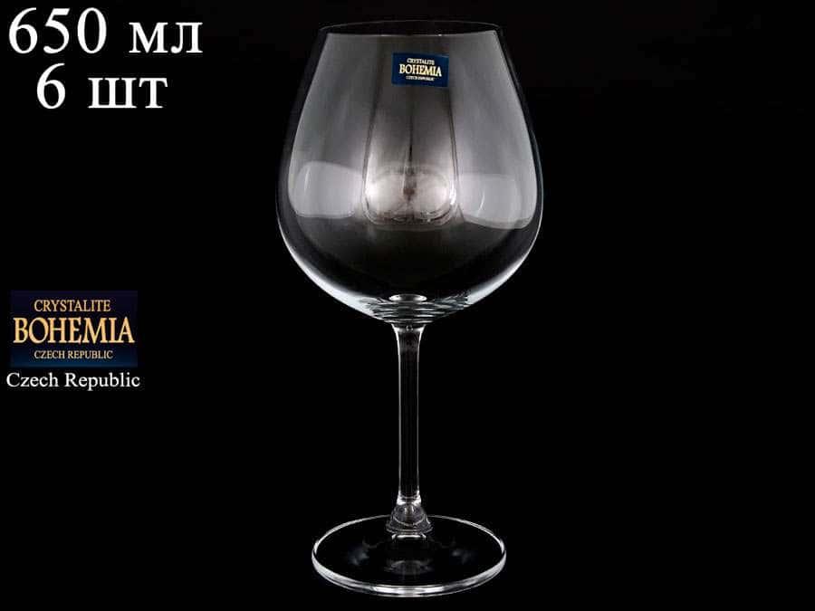 GASTRO Набор бокалов для вина Crystalite Bohemia 650 мл