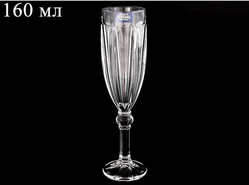 ROBIN Фужер для шампанского Crystalite Bohemia 160 мл